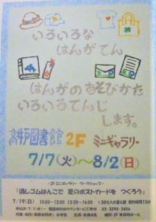 ポスター2.jpg